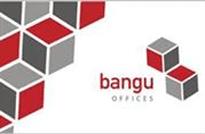 RIO IMÓVEIS RJ - Bangu Offices - Lojas e salas comerciais à Venda em Bangu, Rua Silva Cardoso, Zona Oeste - RJ.